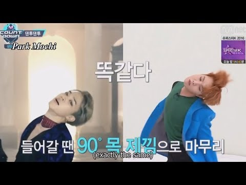 BTS's favorite is imitating each other