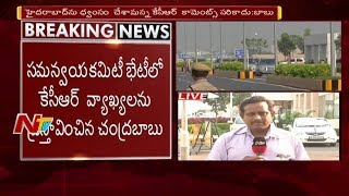 Chandrababu snubs KCR for his remarks against Andhras; TDP..