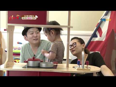 SBS [오마이베이비] - 에이미! 아빠처럼 요리사 될래?