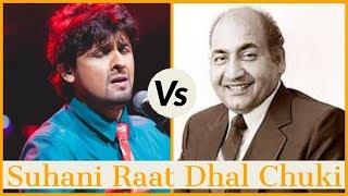 Mohammed Rafi vs Sonu Nigam Live - Suhani Raat Dhal Chuki
