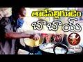 Pedda Tadepalligudem - Street Food - Food Wala