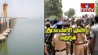 Tension at Sriram Sagar Project as farmers demand water..