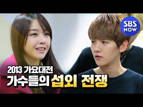 SBS [2013가요대전] - 뮤직드라마 THE MIRACLE 3부