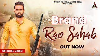 Brand Rao Sahab – Pankaj Yadav Ft Payal Vyas Video HD