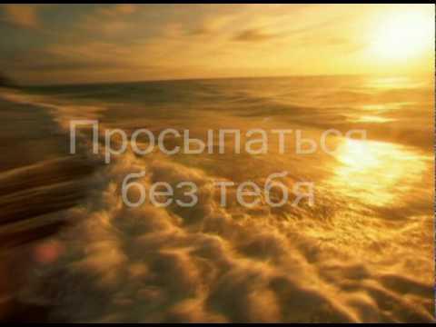 Полина Гагарина - Morning.avi