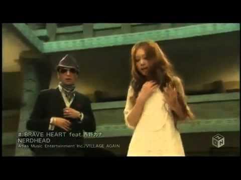 NERDHEAD feat Kana Nishino - Brave Heart [ Mp3 & Romaji Lyrics ]