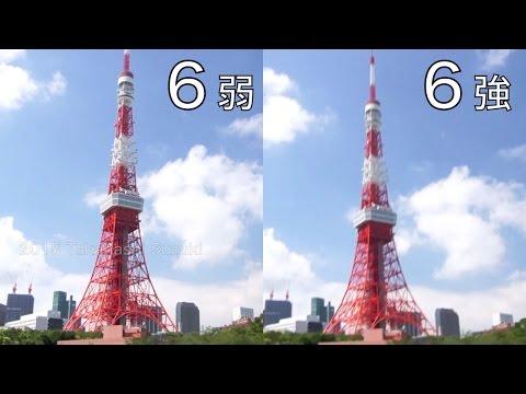 震度計を利用して撮影した、地震発生時の東京タワーの揺れのイメージ・シミュレーション(震度3 4 5弱 5強 6弱 6強 7)〜 Earthquake Japanese seismic scale 〜