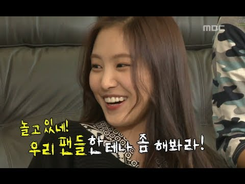 We Got Married, Tae-min, Na-eun (29) #01, 태민-손나은(29) 20131102