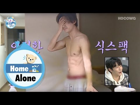 It's Hard to Tear Your Eyes Away From Chang Min's Body!!!!! [Home Alone Ep 279]