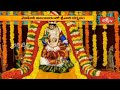 Devotional News | Bhakthi Visheshalu (భక్తి విశేషాలు) 12 October 2019 | Bhakthi TV