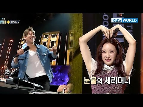 Matilda's Boot ceremony makes Taemin get up & dance! [The Unit/2017.12.20]