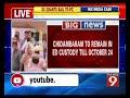 Supreme Court grants bail to Chidambaram