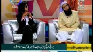 4Man Show - Dr. Amir Liaqat - Michael Jackson - Junaid Jamshed - AAJ TV EID