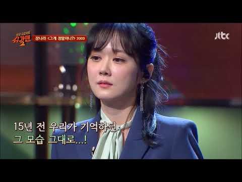 2018 장나라(Jang Nara) Live (4월이야기, 그게 정말이니)