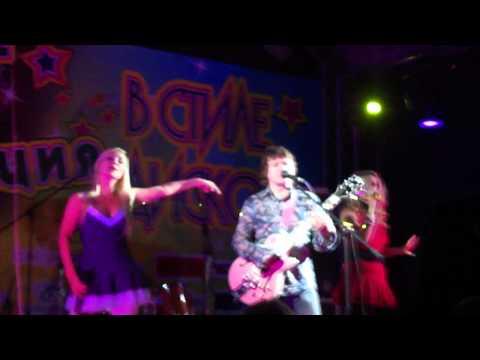 Евгений Осин - Дождь и я  - Live 12-08-2011