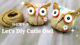 DIY Christmas gift~ Little Cutie Owl | FREE TEMPLATE DOWNLOAD|可爱猫头鹰创意教学~布碎利用#HandyMum ❤❤