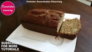 How to make banana bread loaf:banana bread recipe:banana cake:homemade bakery cake videos