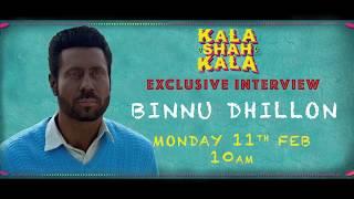 Binnu Dhillon: KALA SHAH KALA | PROMO | Punjabi Comedy King | Vadhaiyan Ji Vadhaiyan