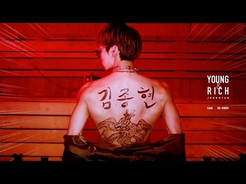 [JONGHYUN X - INSPIRATION] 종현 영앤리치 VCR