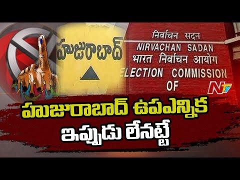 EC postpones by-election to Huzurabad, Badvel on request of Telugu states