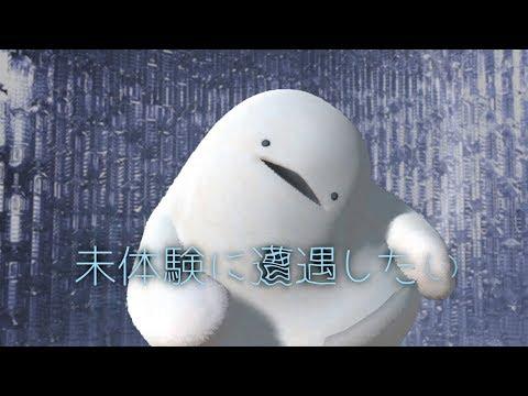 【ましのみ】AKA=CHAN(出演:みみたろう/ from 2nd AL「ぺっとぼとレセプション」)【MV】