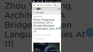 Zhou Youguang DIES AGE 111 (1/11 9/11 9/23) SOMETHING STRANGE IS GOING ON DO YOU FEEL IT?