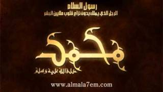 قصيدة حسان بن ثابت في مدح الرسول