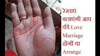 Arrange Marriage Line In Hand Mp3toke
