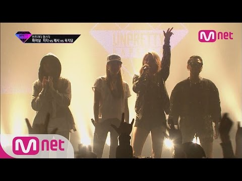 [Unpretty Rapstar]ep.08: Final stage