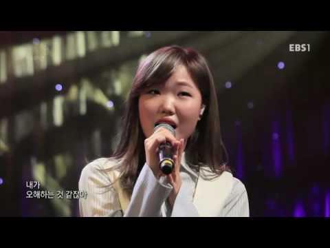 [EBS스페이스공감] 160714 악동뮤지션 (Akdong Musician) Full ver.
