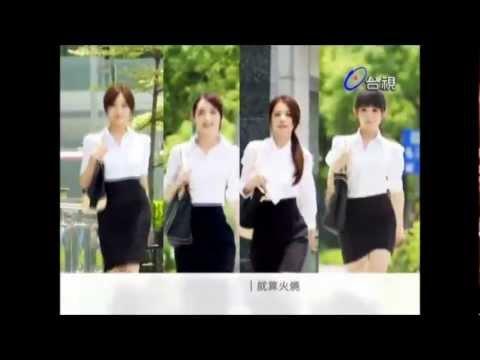 [HD]卓文萱 - 不要不要(偶像劇 小資女孩向前衝 片頭曲)