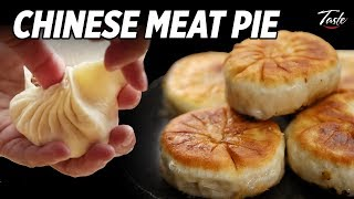 Tasty Street Food Recipes - Chinese Meat Pie • Taste The Chinese Recipes Show
