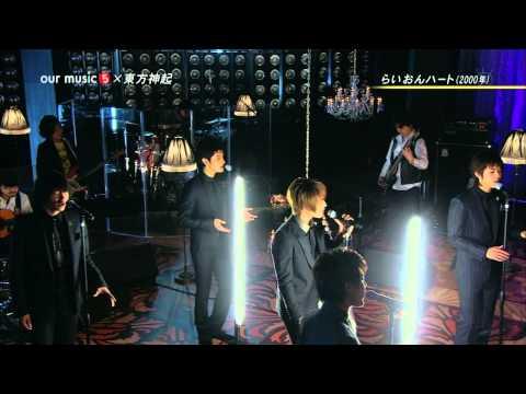 동방신기 우리들의 음악 Lion Heart 라이온하트  Live
