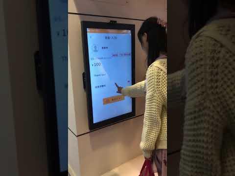 Fintech Taipei 2019樂天銀行轉帳