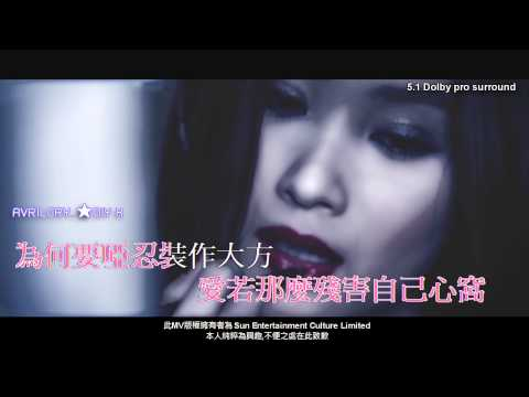 [HD1080P] Sita chan 陳僖儀 -後備  (5.1 Dolby pro surround KTV) (港K)