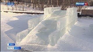 В Омске возводят первые ледовые городки