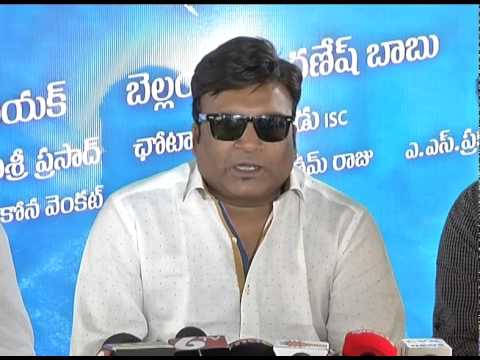Alludu-Seenu-Movie----Title-Announcement-Press-Meet