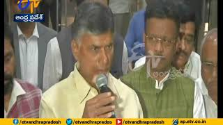 Chandrababu and Mamata Banerjee Speak After Their Meeting..