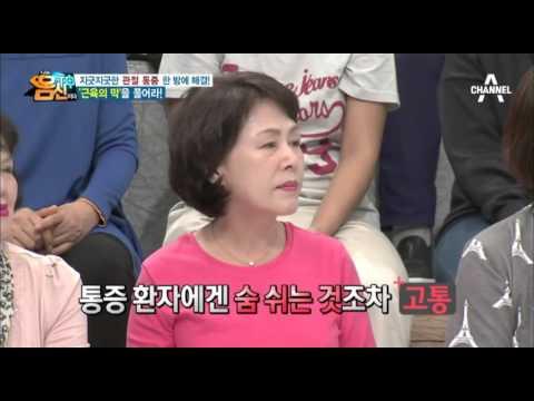 [예능]나는몸신이다_45회