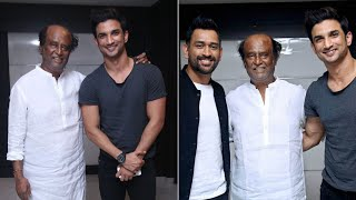 THROWBACK: When MS Dhoni once met Rajinikanth with Sushant..