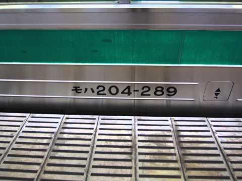2015/01/31 【走行音】 りんかい線 205系 電動車 / Rinkai Line: 205 Series Motored Car