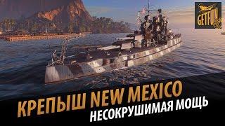 Крепыш New Mexico. Несокрушимая мощь. Обзор линкора