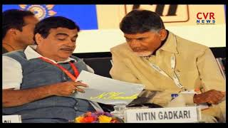 Central Minister Nitin Gadkari Writes Letter to AP CM Chandrababu Naidu over Port Issue | CVR NEWS