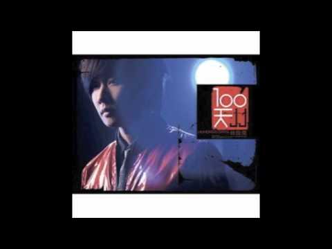 林俊傑[加油](Cover)