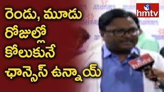 Yashoda Hospital Doctor Face To Face Over Madhavi Health..