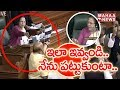 Speaker serious at MP Maganti Venkateswar Rao in LS