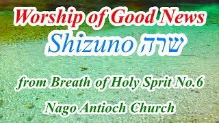 Good News by  福の音  Nago Antioch Church