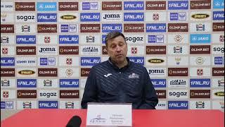 Главный тренер «Иртыша» Евгений Харлачёв прокомментировал победу над астраханским «Волгарем»