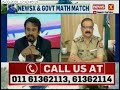Lucknow Police Commissioner Sujit Pandey speaks to Newsx on Lockdown | NewsX  - 08:44 min - News - Video