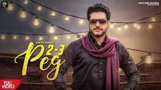 2-3 Peg – Surjit Khan